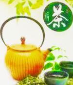 四川省五顶茶叶有限公司重庆分公司