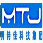 明特佳科技集团(重庆)