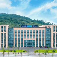 重庆冠宇电池有限公司