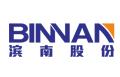 滨南生态环境集团股份公司