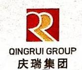 重庆庆瑞实业集团
