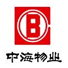中海物业管理有限公司