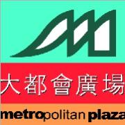 重庆大都会东方广场有限公司